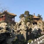 Forbidden City (紫禁城/故宫)
