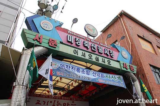 Majang Meat Market