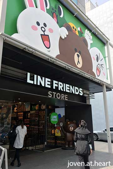LINE Shop, Garosu-gil