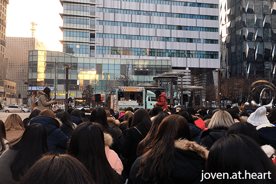 Astro Music Core Mini Fan Meeting