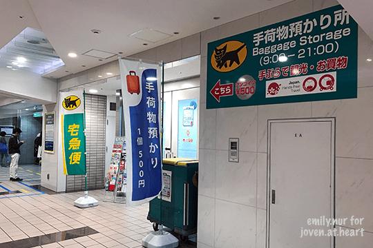 Yokohama luggage storage