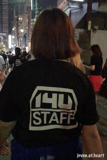 14U in Tokyo