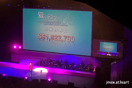 Liang Wen Fu Charity Concert 2018 Singapore