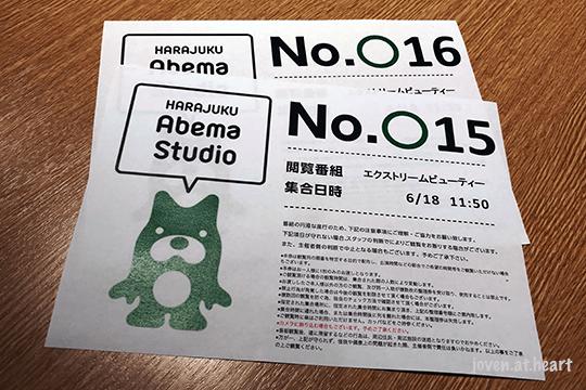Alice Nine @ Harajuku Ameba Studios
