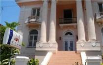 agencia cubana derecho autor