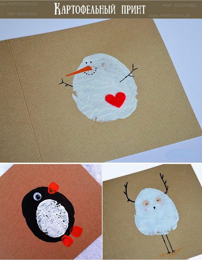 Создаем новогодние открытки своими руками: простые мастер-классы 3