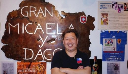 【インタビュー】クリスティアン一色:チリ料理店を休業し、通訳としてヤン・ヨンソンを支えた日々