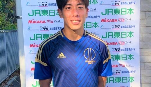 セットプレーから1得点2アシスト…順天堂大DF杉山直宏はSBで結果を残し「プレーに自信がついた」