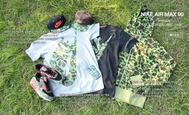 NIKE AIR MAX 90 Duck Hunter Camo Pack