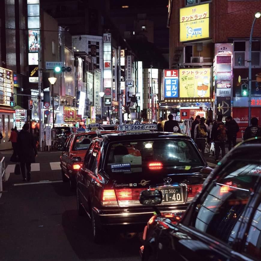 TOKYO HYPE CITY GUIDE 2017