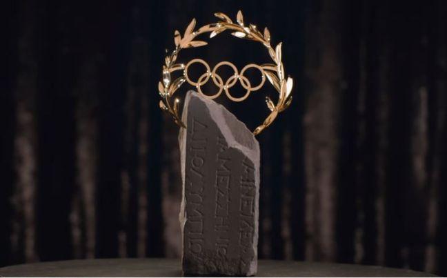Laurel Olímpico 2016