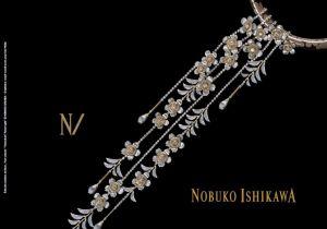Nobuko Ishikawa - Hana Hakari (Flower Light)