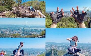 [台北內湖-景點推薦]鳥瞰台北市區壯闊風景。內湖金面山『剪刀石』♥ 手腳併用的繩索挑戰 ♥ 小Connie愛夢遊。遊記