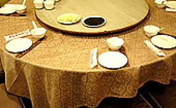 [老字號] ♥♥ 北平陶然亭餐廳  北平烤鴨 (北區)/N訪 ♥ JoyceWu。食記
