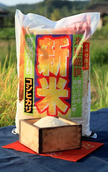 murasukenokome6