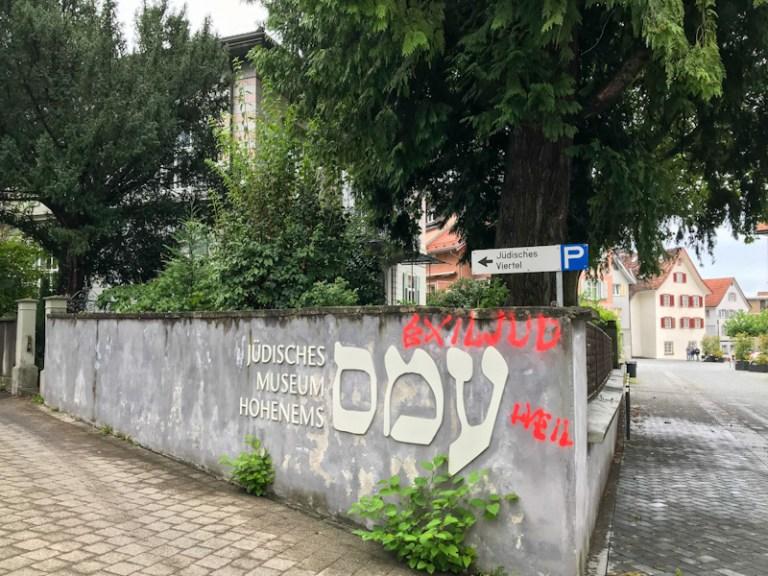 Jewish Museum Hohenems in Vorarlberg