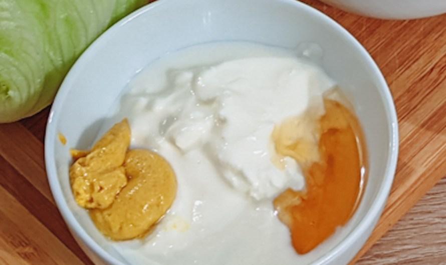 Honey Mustard Yoghurt Dressing Recipe