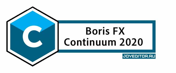 Boris FX - Continuum 2020