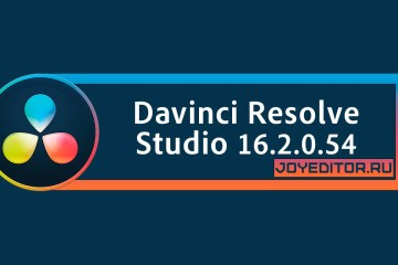 Davinci Resolve Studio 16.2.0.54