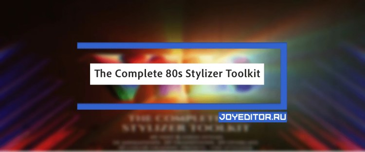 The Complete 80s Stylizer Toolkit