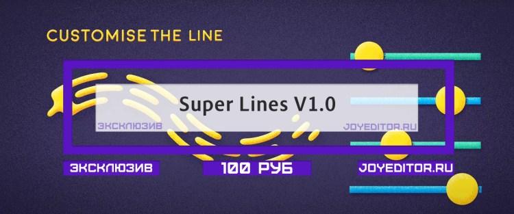Super Lines V1.0