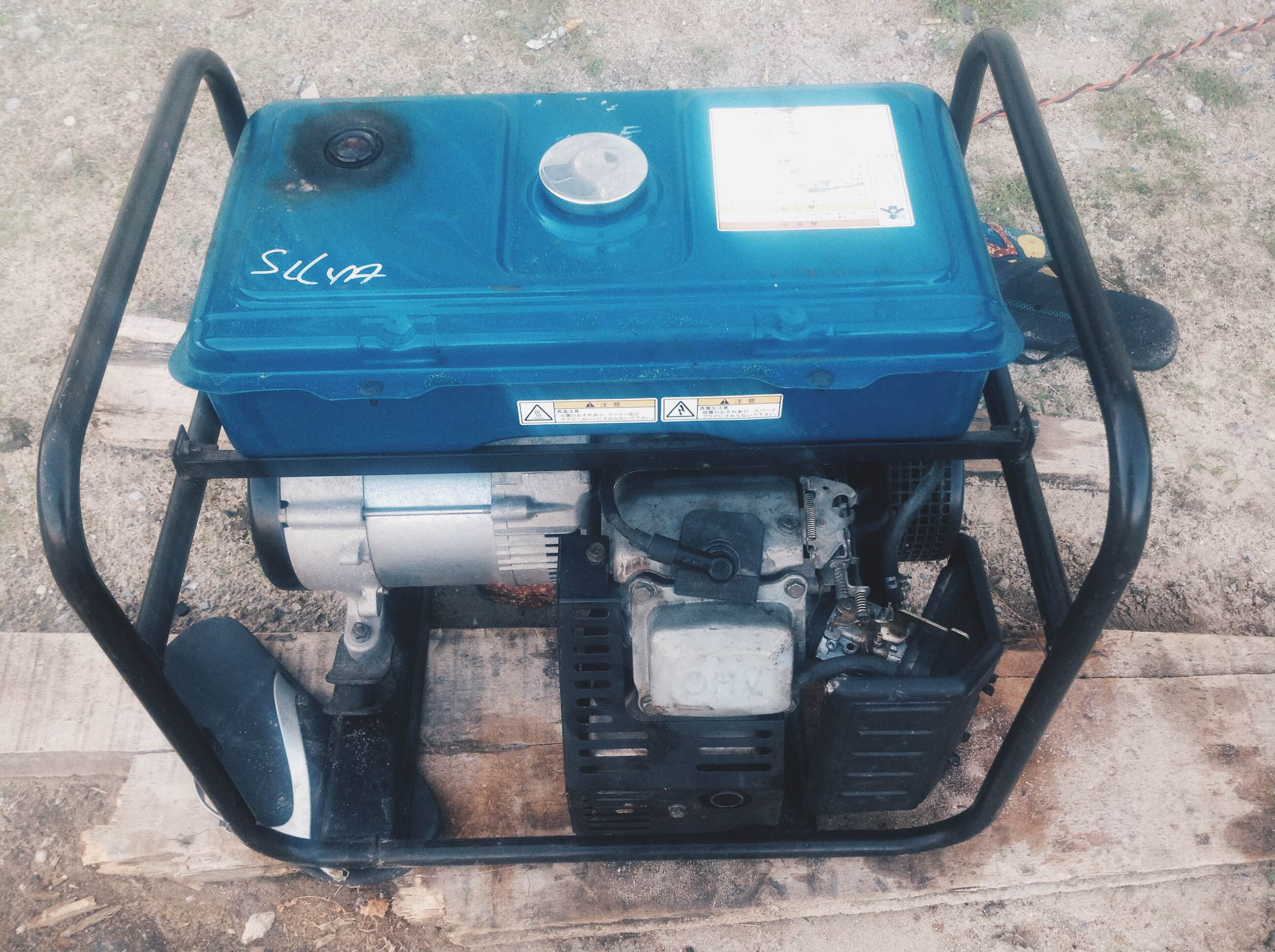 business-lessons-i-learnt-from-my-generator-repairer-imodelafrica-2