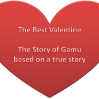 Bible Lesson - The Story of Gamu