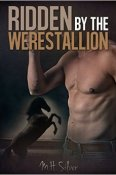 werestallion
