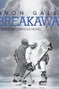 Audiobook Review: Breakaway by Avon Gale
