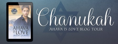 Ahava Is Love