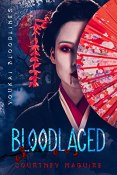 Review: Bloodlaced by Courtney Maguire