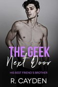 Review: The Geek Next Door by R. Cayden
