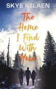 the home I find with you cover