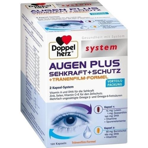 多寶 淚膜 日夜護眼膠囊 120入 多寶 葉黃素
