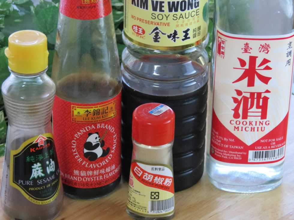 Sauces for stir fry beef with ginger and scallions