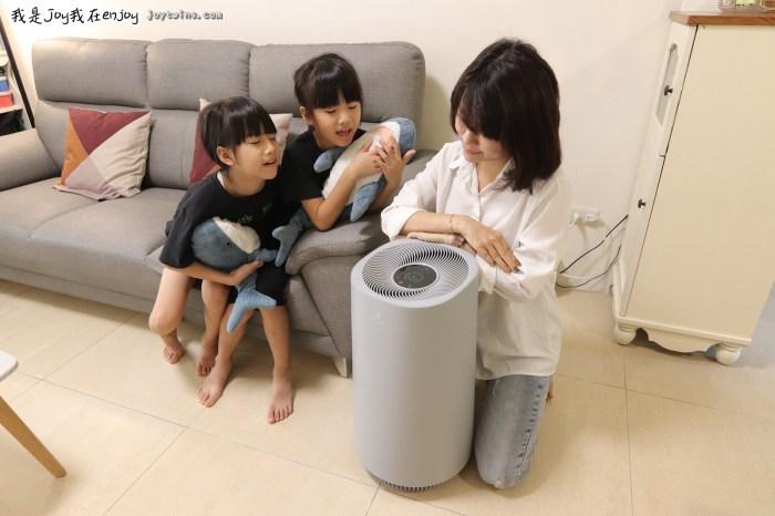 伊萊克斯FLOW A4 抗菌空氣清淨機 專為小宅設計 全面淨化空氣沒煩惱
