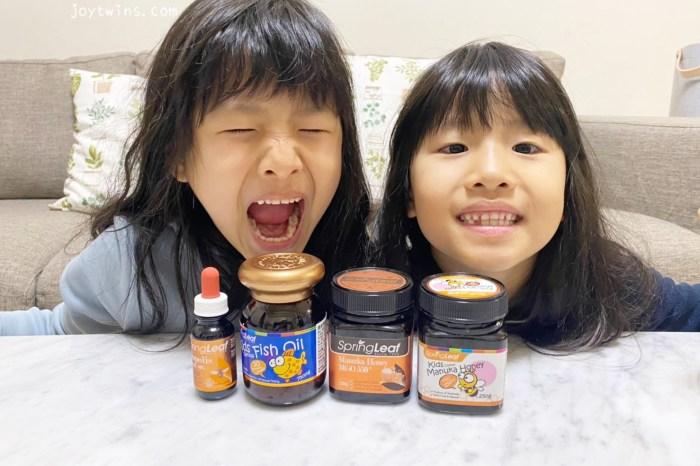 綠芙 spring Leaf 特級魚油小魚軟膠囊 (柳橙口味無腥味)、蜂膠、麥盧卡蜂蜜 小孩聰明補給 全家體質養成一等一營養品來了!