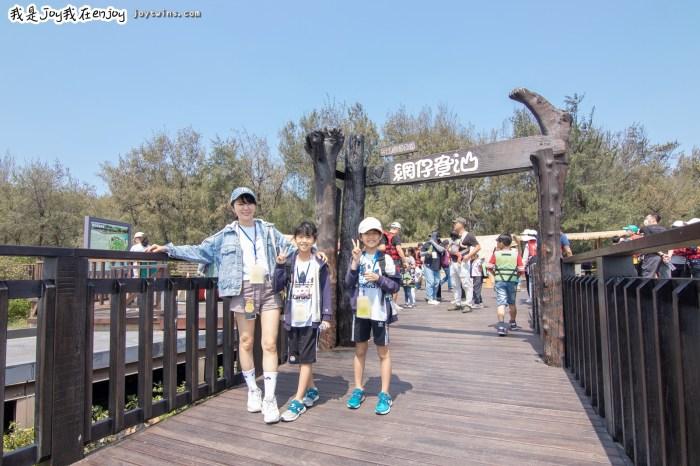 親子旅遊 台南 七股瀉湖 搭著龍山號觀光竹筏 烤鮮蚵吃到飽 登鹽山看風景