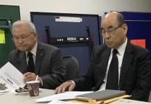 비대위, 김진욱 위원장, 엄정본 위원