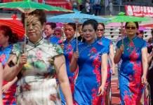 중국문화의날