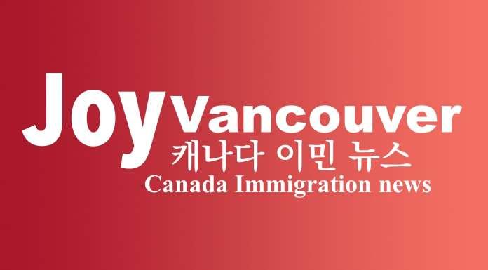 캐나다 이민 뉴스