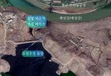 평산 우라늄 공장 추정지역
