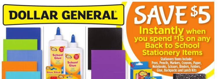 Dollar General School Supply Sales July