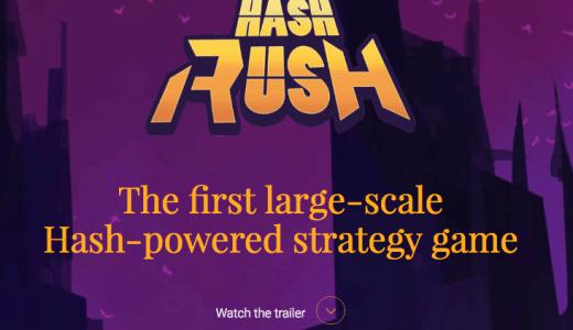 ゲームを遊びながらマイニングが出来るHASH RUSHが20日からICO開始!
