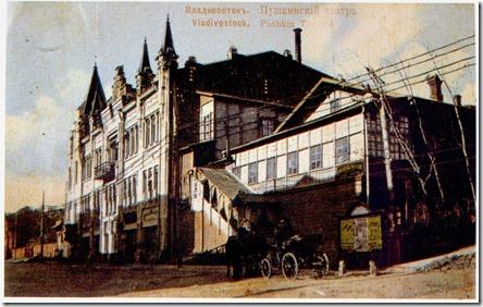 Pushkinskyi Old