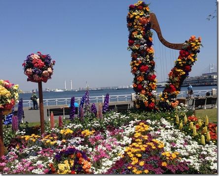 Lusta Yokohama