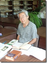 Ishihara san1