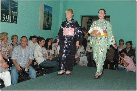 Kholkina-Takamatsu 2