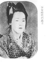 Akiko Young