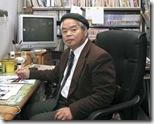 Iwata sensei